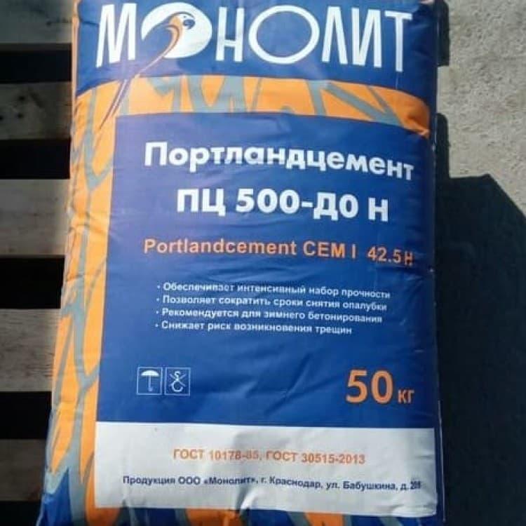 Цена тонны цемента м500 в москве сцепление бетона
