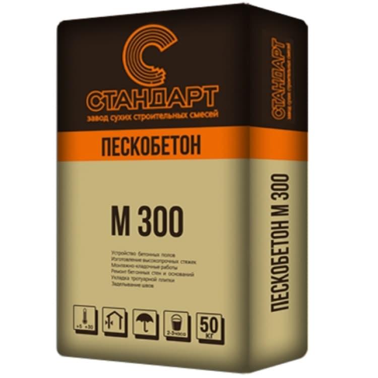 Купить цемент м300 в москве виброинструмент бетона