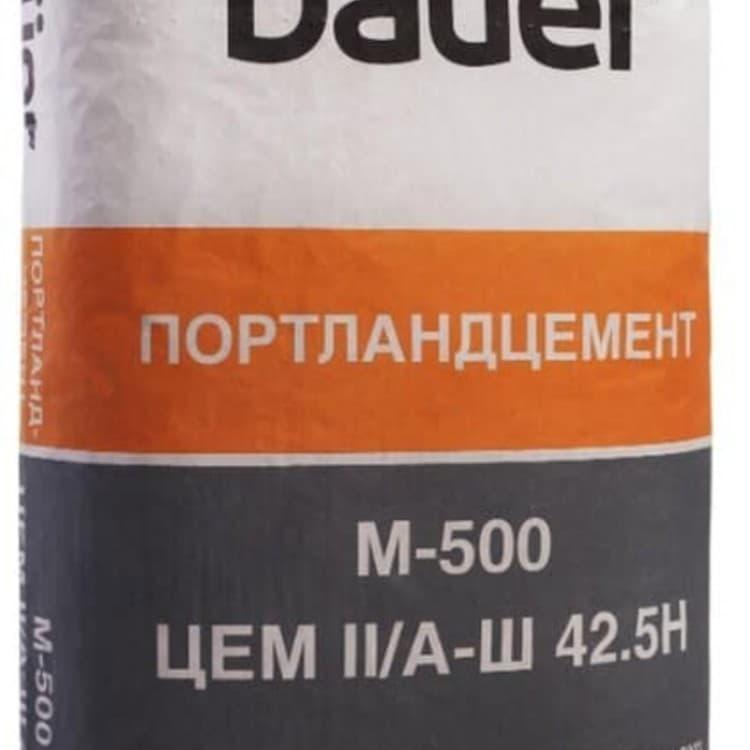 Цена цемента за мешок м500 москва бетонная смесь с жидким стеклом