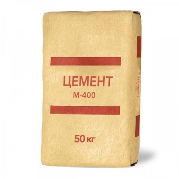 Цемент цена розница в москве за мешок 50 кг алмазные коронки по бетону сухой резки купить