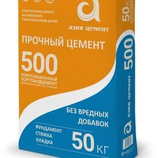 Цены на цемент м500 в розницу в москве цены на бетон москва