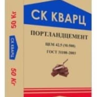 цена тонны цемента в москве